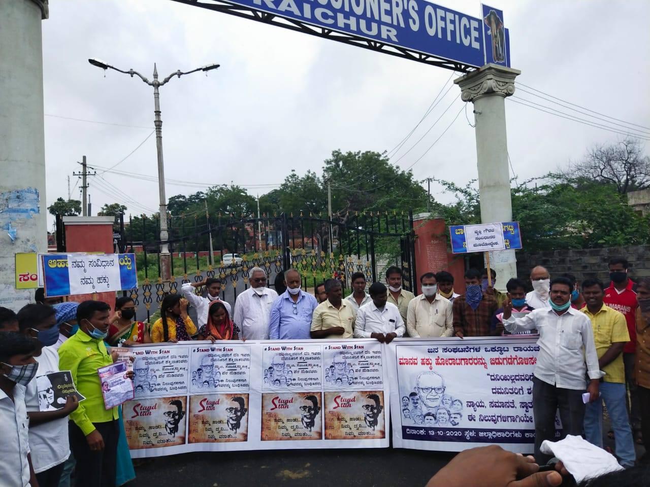 Il nostro supporto a P. Stan Swami